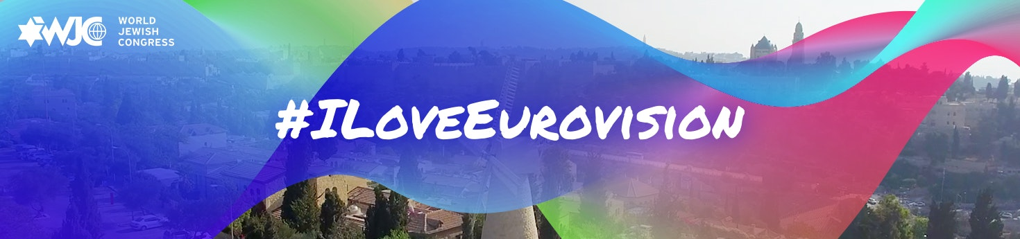 Welcome Eurovision to Israel: #ILoveEurovision