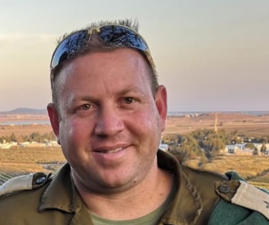 Register for Webinar with Lt. Col. (R) Eyal Dror.