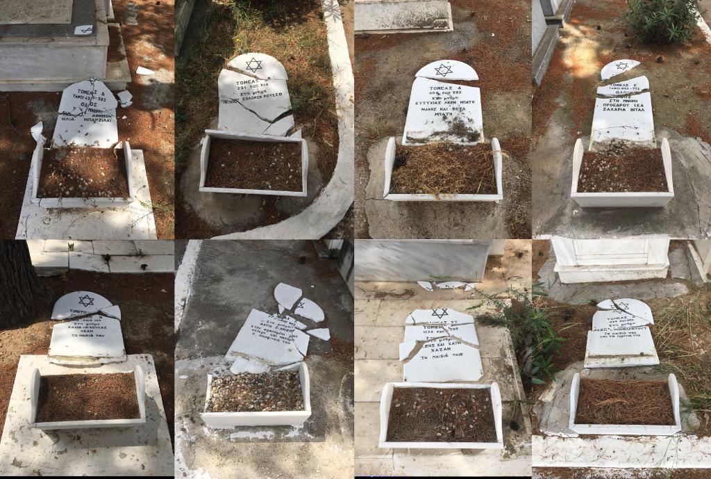 Athens tombstone 3