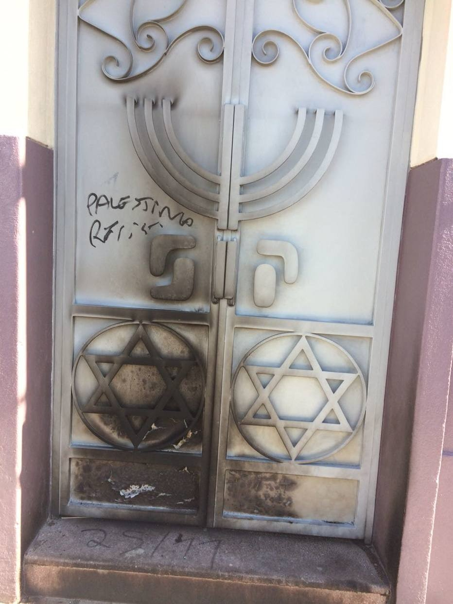Synagogue brazil