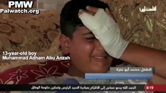 Hamas beat kid 2