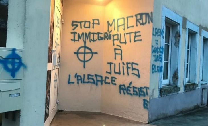 Macron pute à juifs  1